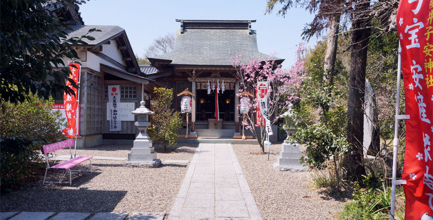 櫻井子安神社