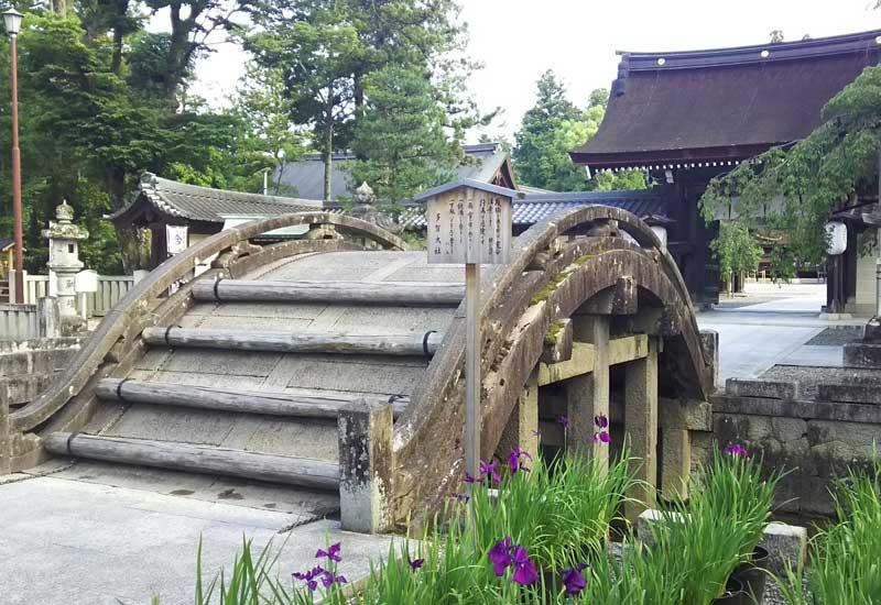 多賀大社 太閤橋