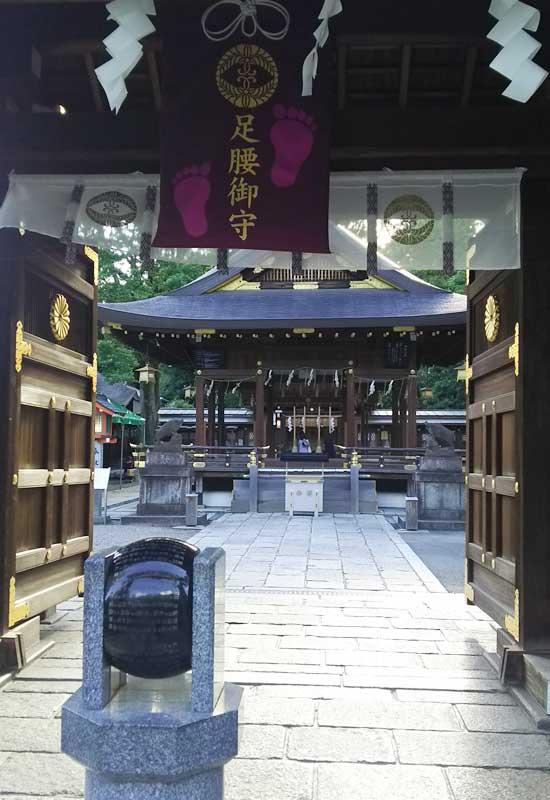 護王神社 参道