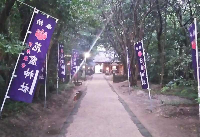 花の窟神社 参道