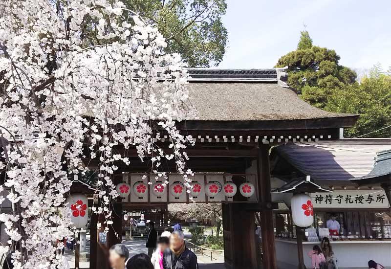 平野神社 楼門